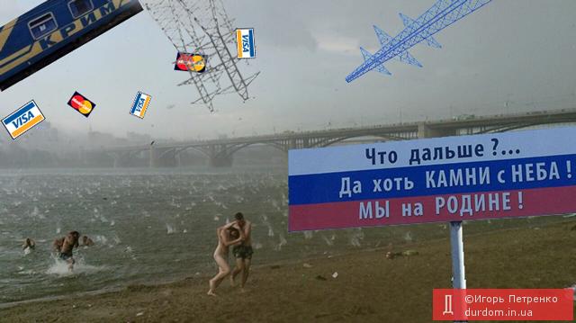 ОБСЕ передаст украинским спасателям защитное оборудование для разминирования - Цензор.НЕТ 5618