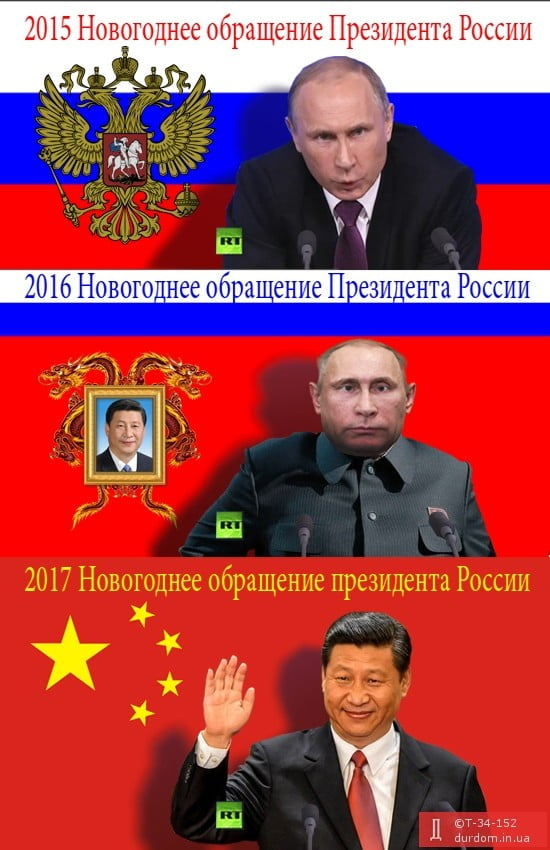 Вряд ли Крым превратится в серую зону, - Яценюк - Цензор.НЕТ 72