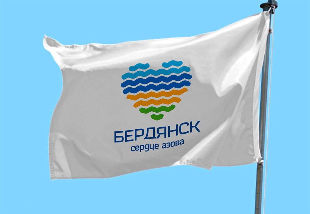 В Бердянске не осталось бесплатного жилья для беженцев, но оно есть в районе