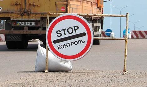 Все объездные дороги в Бердянск будут перекрыты