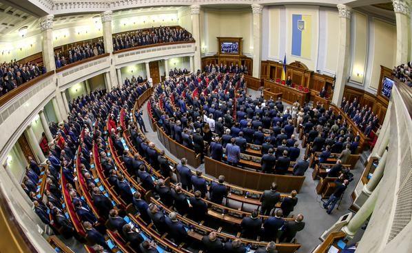 Трансляция заседания Верховной Рады: утверждение программы Кабмина (ОНЛАЙН)