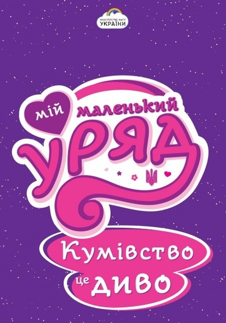 Мы будем работать, чтобы новая украинская полиция дошла в каждый городок и село, - Яценюк - Цензор.НЕТ 420
