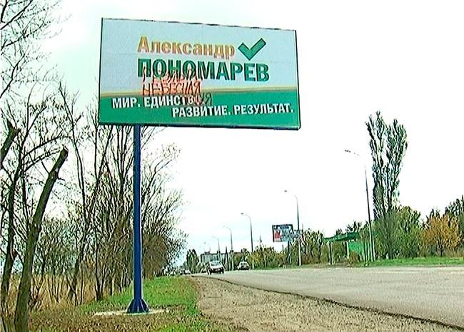 Политические конкуренты идут на крайние меры? Пономареву, Антошкиной, Шалееву и