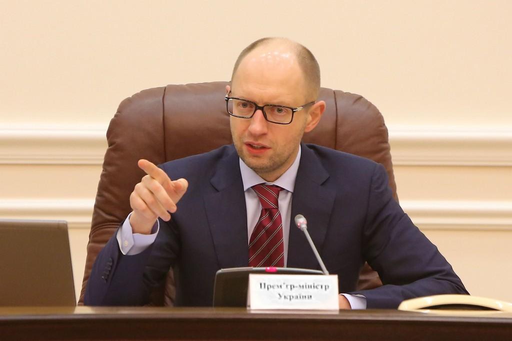 Трансляция пресс-конференции Арсения Яценюка (онлайн)