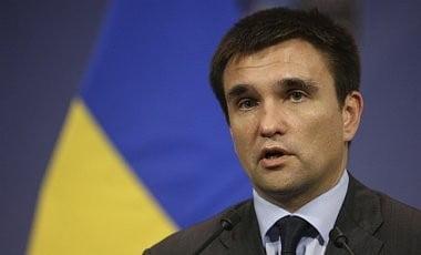 Климкин призвал ЕС усилить санкции против России