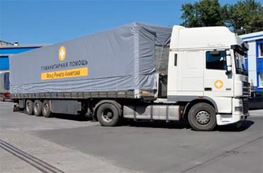 Через Бердянск пройдет эшелон гуманитарного рейса