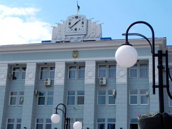 Запись трансляции 52 сессии городского совета