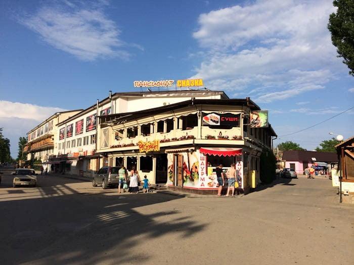 Кафе и рестораны в Затоке