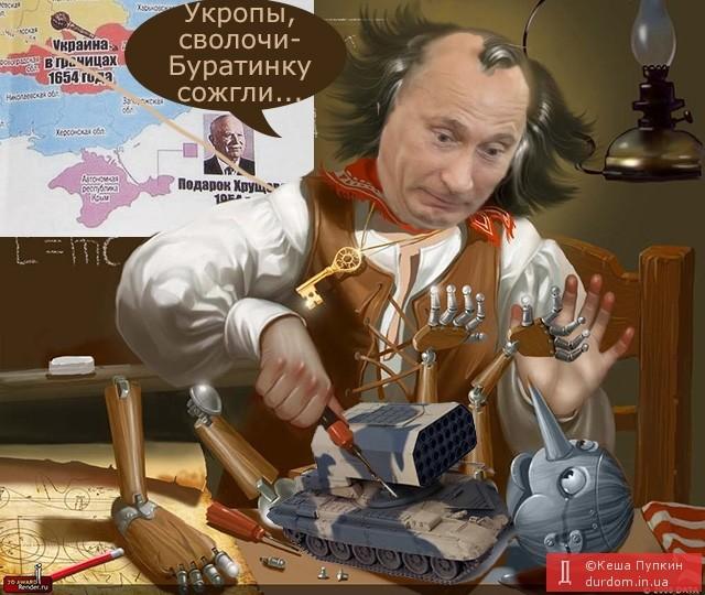 Украинская боевая авиация в воскресенье не применялась, - СНБО - Цензор.НЕТ 9587