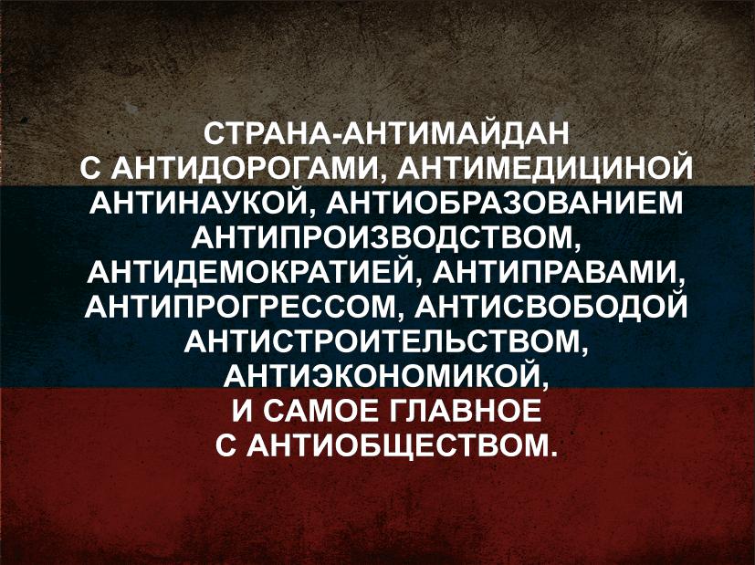 Дебальцево обстреливают из Донецка. Точное количество жертв остается неизвестным, - Ярема - Цензор.НЕТ 6063
