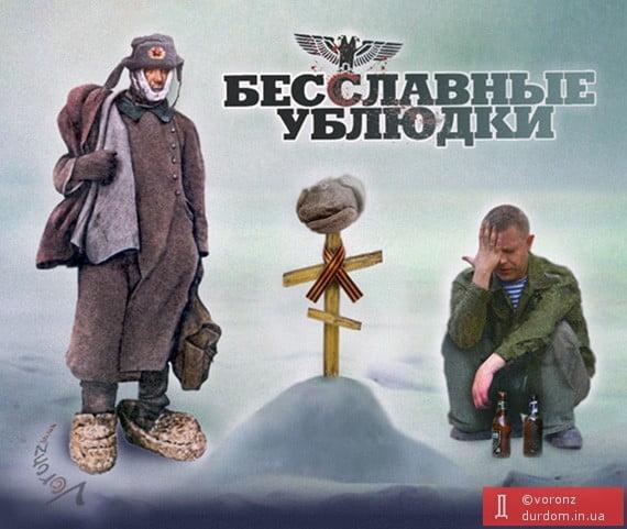 """Российская станция помех Р-330Ж """"Житель"""" на Донбассе - Цензор.НЕТ 7197"""