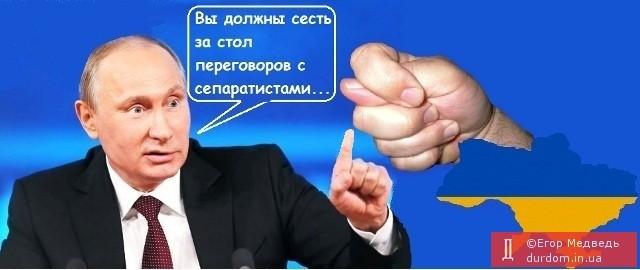 Штайнмайер пытается спасти Минские договоренности, - Die Welt - Цензор.НЕТ 819