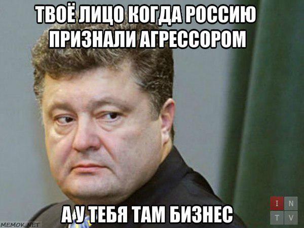 """Глава СБУ Грицак об обмене заложников: """"Мы готовы за одного давать трех"""" - Цензор.НЕТ 44"""