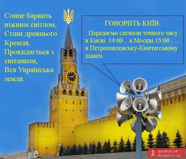 Киев и Москва больше не города-побратимы, соответствующее письмо направлено правительству Москвы, - Прокопив - Цензор.НЕТ 5041