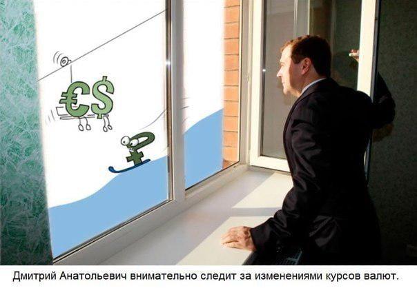 Российский рубль стремительно дешевеет: курс евро превысил 75 руб. - Цензор.НЕТ 7649