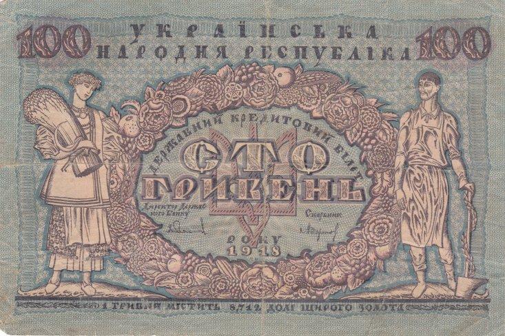 Руб. настарте торгов давит надоллар иевро