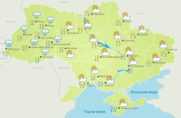 Вгосударстве Украина с23октября начнется резкое похолодание: вероятны заморозки