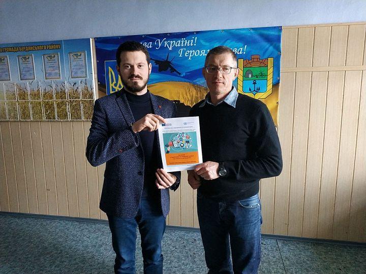 Бердянська райдержадміністрація спільно з підприємцями перемагає в грантових конкурсах та розвиває «зелений туризм».
