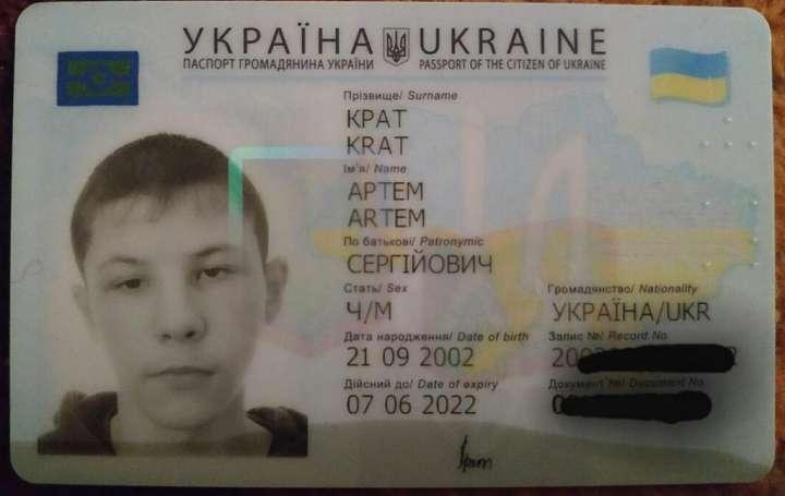 Пішов купатися та не повернувся, в Бердянську шукають неповнолітнього з Полог