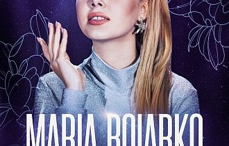 Maria Boiarko – «Live for Love»