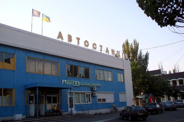 фото Бердянского автовокзала