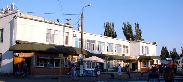 Бердянский автовокзал - фото