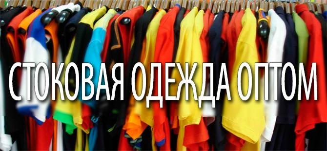 лифт пантограф для одежды